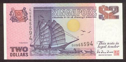"""""""新加坡胡姬花纸币图片""""的图片搜索结果"""