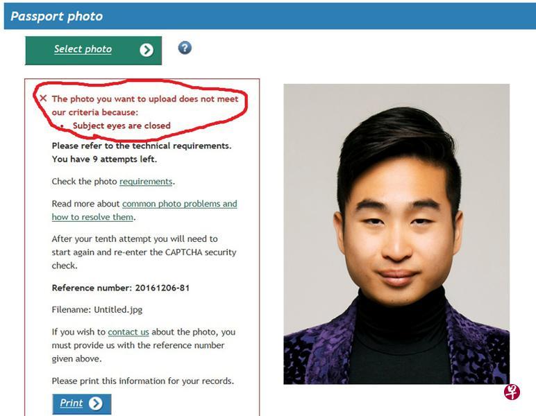 华裔男申请