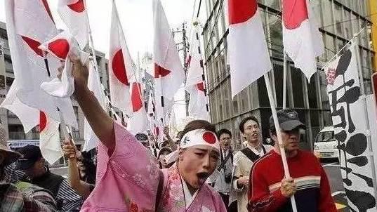 整个日本社