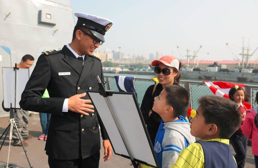 中国海军黄